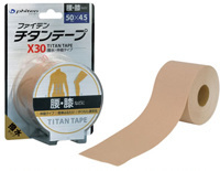 ファイテンチタンテープX30(伸縮タイプ)5cm幅×4.5m(0110PU711029)