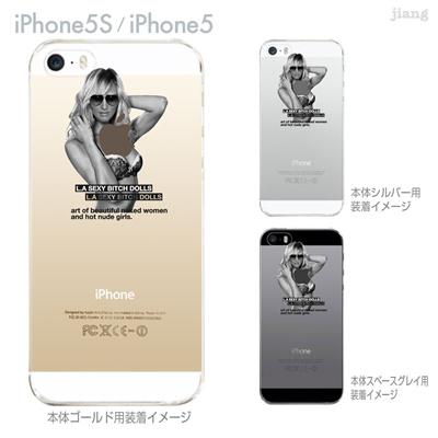 【iPhone5S】【iPhone5】【HAREM graphics】【iPhone5sケース】【カバー】【スマホケース】【クリアケース】 hgx-ip5s-115の画像