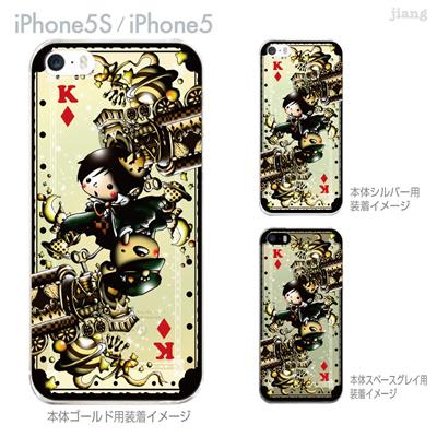 【iPhone5S】【iPhone5】【Little World】【iPhone5ケース】【カバー】【スマホケース】【クリアケース】【イラスト】【トランプK】 25-ip5s-am0071の画像