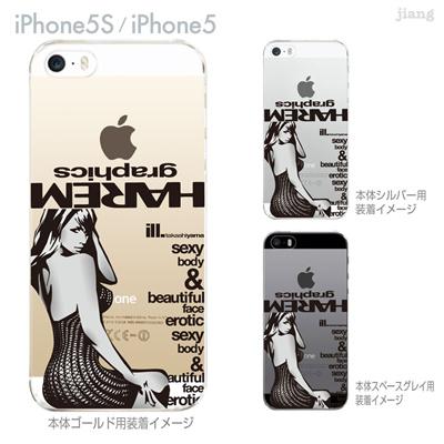 【iPhone5S】【iPhone5】【HAREM graphics】【iPhone5sケース】【カバー】【スマホケース】【クリアケース】 hgx-ip5s-005の画像