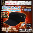 【送料無料】【小型カメラ 高画質】 帽子型ビデオカメラ(匠ブランド)『CAP EYE』(キャップ・アイ) ハンズフリー