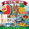 アメリカ発!今年のトレンド♡選べる浮き輪12種類!
