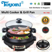 TOYOMI Multi Cooker with Grill Pan 4.3L [Model: MC 7300] - Official TOYOMI Warranty Set. 1 Year Warranty. Sole Distributor In Singapore. BEST PRICE.enter correct GD title(Max. 200 letters)