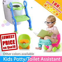 Kids Potty / Foldable stair potty / Toilet Slide / Toilet assistant / Anti skid design / Egg Shape / Detachable / Light weight / Suitable for kids children toddler