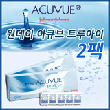 아큐브렌즈/해외직구/ One Day Acuvue True Eye 2 box set | contact One Day Acuvue disposable [the 1st] True eye [Johnson & Johnson]