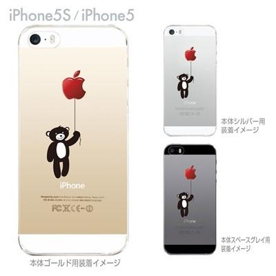 【iPhone5S】【iPhone5】【iPhone5】【ケース】【カバー】【スマホケース】【クリアケース】【クマと風船】 ip5-08-ca0028の画像