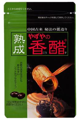 ★BUY $40 FREE SHIPPING★Aging Yazuya of incense to 430mg ball × 62 balls containing!!