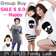 [Howru Shop] ★ Family Look - New Arrival ★ New Summer Family Looks / Mother Father Couple Girls Boys Clothing / Honeymoon Clothes / High Quality Made in Korea / Mam Kids Best Gifts