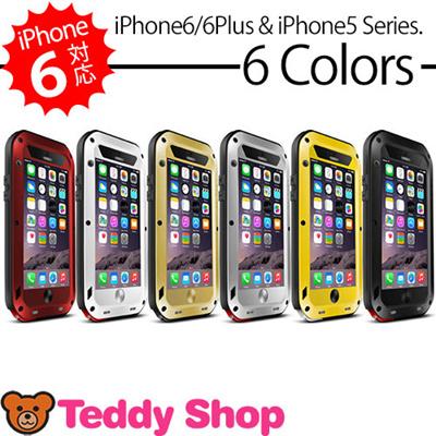 送料無料iPhone6ケース iphone 6 plusケース 強化ガラス付き保護フィルム アイフォン6ケース 耐衝撃 防汚 超頑丈 防塵 防滴 防振 iphone5sケース アイフォン5s iphone5ケース スマホケース iPhoneケース 人気 iPhoneカバー アイホン6カバー アイフォン6プラスの画像