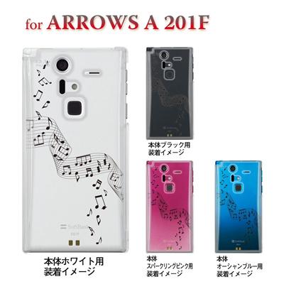【ARROWS ケース】【201F】【Soft Bank】【カバー】【スマホケース】【クリアケース】【ミュージック】【音符】 09-201f-mu0001の画像