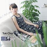 Tokyo Fashion - Pattern Sleeveless Long Dress-5007077