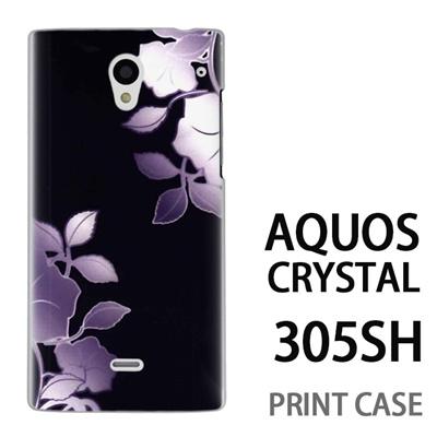 AQUOS CRYSTAL 305SH 用『No3 角の花 モノクロ』特殊印刷ケース【 aquos crystal 305sh アクオス クリスタル アクオスクリスタル softbank ケース プリント カバー スマホケース スマホカバー 】の画像