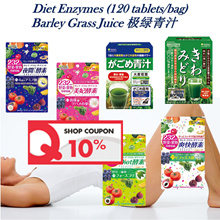 !!$20.70 NETT USE SHOP COUPON !!★Imported directly from ISDG★Diet Enzymes/Barley Grass Juice极绿青汁