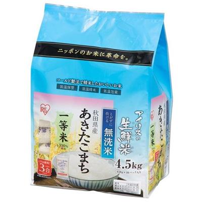 生鮮米 無洗米 秋田県産 あきたこまち 4.5kg 手軽に炊ける無洗米♪☆一等米100%使用!の画像