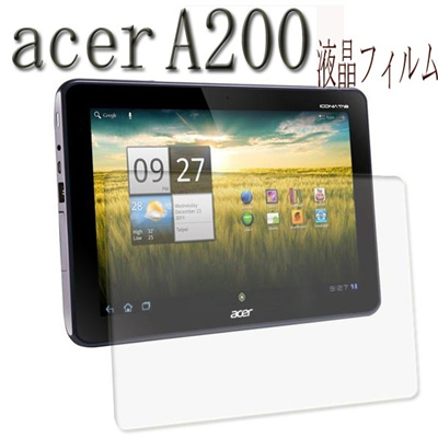 ACER ICONIA TAB A200 保護フィルム 数量限定!スクリーンプロテクター 超特価でご提供! Acer アイコニアタブ タブレット クリーナークロス 光沢クリアとアンチグレアタイプ 液晶保護フィルムの画像
