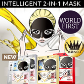 [NEW DOUBLE BEAUTY] Sexylook 2 Step Synergy Effect Mask 黑薔薇潤澤保濕黃金水凝膜♥Up Black Down White♥Moisturizing Firming♥Suitable for All Skin Types♥Made in Taiwan♥