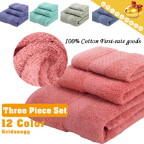 ▶3-Piece set Natural 100% Cotton Towels◀GDA-High Quality n Soft Feeling/ Delicate Towel/ Highly absorbent towel made with fade-resistant cotton material/ Machine-washable