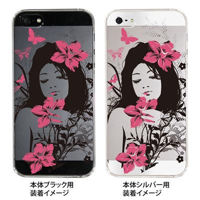 【iPhone5S】【iPhone5】【iPhone5】【ケース】【カバー】【スマホケース】【クリアケース】【南国ガール(ピンク)】 ip5-06-ca0010の画像
