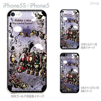 【iPhone5S】【iPhone5】【Little World】【iPhone5ケース】【カバー】【スマホケース】【クリアケース】【イラスト】【SL】【Hobby Train】 25-ip5s-am0075の画像