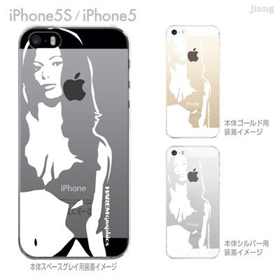 【iPhone5S】【iPhone5】【HAREM graphics】【iPhone5sケース】【カバー】【スマホケース】【クリアケース】 hgx-ip5s-017の画像