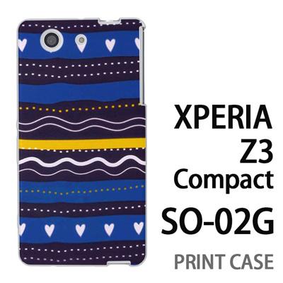 XPERIA Z3 Compact SO-02G 用『1220 ハートストライプ 水』特殊印刷ケース【 xperia z3 compact so-02g so02g SO02G xperiaz3 エクスペリア エクスペリアz3 コンパクト docomo ケース プリント カバー スマホケース スマホカバー】の画像