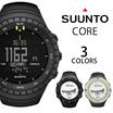 スント SUUNTO Core 腕時計 【Core All Black、Core Light Green、Core Regular Black】SS014279010/SS013318010/SS014809000[海外正規店商品]