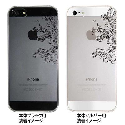 【iPhone5S】【iPhone5】【iPhone5】【ケース】【カバー】【スマホケース】【クリアケース】【龍】 ip5-08-ca0036の画像