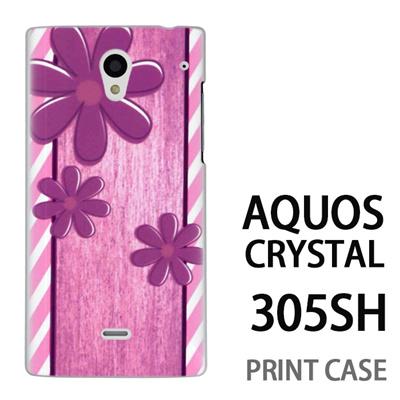 AQUOS CRYSTAL 305SH 用『No3 スリーフラワーズ』特殊印刷ケース【 aquos crystal 305sh アクオス クリスタル アクオスクリスタル softbank ケース プリント カバー スマホケース スマホカバー 】の画像
