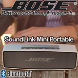 Bose SoundLink Mini Portable Active Bluetooth Music Speaker