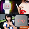 Silicon Colorful Digital Led Watch Fashionable Time-Telling on a Budget! 4 Colors Available