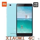 [무료배송]]XIAOMI/샤오미 Mi4c 16G 32G (4G LTE)