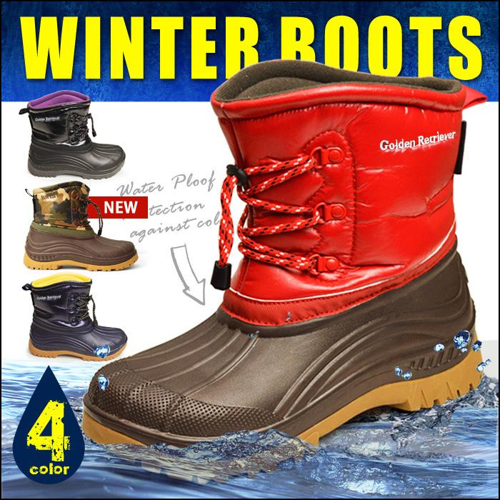 スノーブーツ メンズブーツ メンズ 防水 防寒 レインブーツ メンズ 靴 メンズシューズ レインシューズ ショートブーツ ウィンターブーツ スノーシューズ トレッキング 雪山 防滑 アウトド