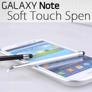 【送料無料】GALAXY NOTE docomo SC-05D専用互換品 S Pen サムスン s-pen SAMSUNG GALAXY Note Soft Touch S Pen サムソン ギャラクシーノート ソフトタッチSペンの画像