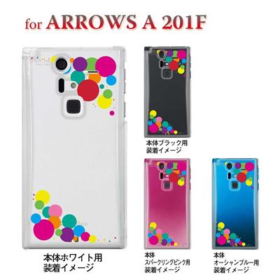【ARROWS ケース】【201F】【Soft Bank】【カバー】【スマホケース】【クリアケース】【ドット】 22-201f-ca0004の画像