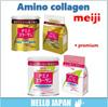 ★ Lowest Price! ★ Meiji Amino Collagen Powder 200g / refill pack 214g / premium / premium refill pack