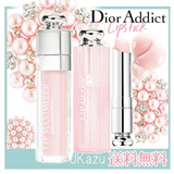 【送料無料】Dior  Addict  クリスチャンディオール アディクト リップ マキシマイザー  #a001 6ml Dior Addict Lip Maximizer 【国内発送】