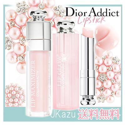 【送料無料】Dior  Addict  クリスチャンディオール アディクト リップ マキシマイザー  #a001 6ml Dior Addict Lip Maximizer 【国内発送】の画像