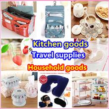 **Travel Organizer**Bag in Bag Organizer Travel Essentials Necessities Bag Accessories Pouch Luggage