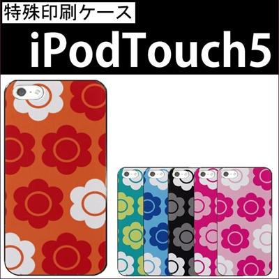 特殊印刷/iPodtouch5(第5世代)iPodtouch6(第6世代) 【アイポッドタッチ アイポッド ipod ハードケース カバー ケース】(マリクワ風花柄)CCC-064の画像