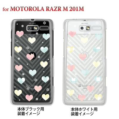 【MOTOROLA RAZR M 201M】【Soft Bank】【ケース】【カバー】【スマホケース】【クリアケース】【ハート】 09-201m-he0002の画像