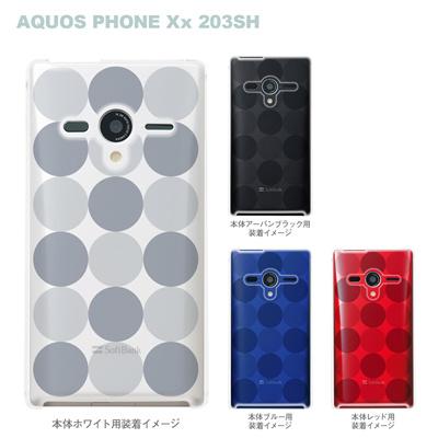 【AQUOS PHONEケース】【203SH】【Soft Bank】【カバー】【スマホケース】【クリアケース】【サークル】 06-203sh-ca0021cの画像