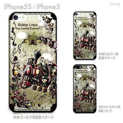 【iPhone5S】【iPhone5】【Little World】【iPhone5ケース】【カバー】【スマホケース】【クリアケース】【イラスト】【SL】【Hobby Train】 25-ip5s-am0076の画像