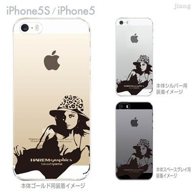 【iPhone5S】【iPhone5】【HAREM graphics】【iPhone5sケース】【カバー】【スマホケース】【クリアケース】 hgx-ip5s-025の画像