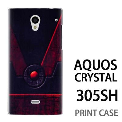 AQUOS CRYSTAL 305SH 用『No3 鋼の扉ボタン』特殊印刷ケース【 aquos crystal 305sh アクオス クリスタル アクオスクリスタル softbank ケース プリント カバー スマホケース スマホカバー 】の画像