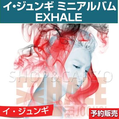 【2次予約/送料無料】イ・ジュンギ ミニアルバム / EXHALEの画像