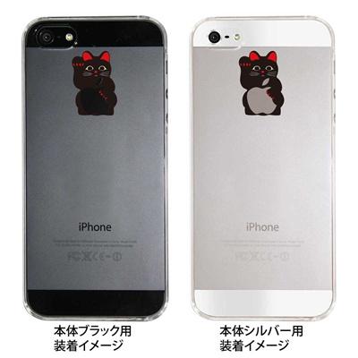 【iPhone5S】【iPhone5】【iPhone5】【ケース】【カバー】【スマホケース】【クリアケース】【まねきねこ黒】 ip5-08-ca0041の画像