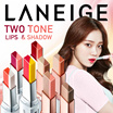 Laneige Two Tone Lip Bar 2 Tone Shadow Bar Lipstick Lip Stick Tint colour Eye shadow eyeshadow New !
