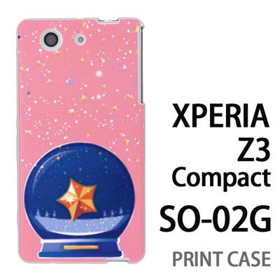 XPERIA Z3 Compact SO-02G 用『1220 星水晶 ピンク』特殊印刷ケース【 xperia z3 compact so-02g so02g SO02G xperiaz3 エクスペリア エクスペリアz3 コンパクト docomo ケース プリント カバー スマホケース スマホカバー】の画像
