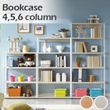 Solid Steel BookCase/Book Shelf/Storage/Shelves