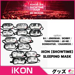 【1次予約】iKON(アイコン) SLEEPING MASK -メンバー別の選択可能!★iKONCERT 2016'SHOWTIME TOUR'MD★【発売2/12】【発送2月末】【韓国音楽】【K-POP】【グッズ】
